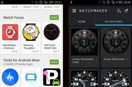 מימין: אפליקציית Watchmaker, גרסאות בתשלום של אפליקציות בחנות