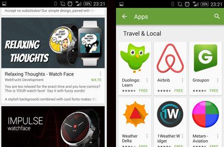 מימין: חנות האפליקציות של אנדרואיד Wear, עמוד עיצובי פני השעונים