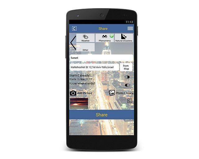 הוספת אירוע מתוך האפליקציה. מקור: צילום מסך, עיבוד תמונה