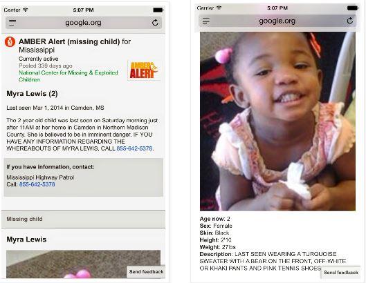 דוגמה להתרעה של Waze לילד נעדר (צילום: הבלוג של Waze)