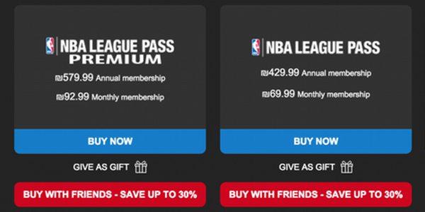 דוגמא לשירות מתוך אתר NBA