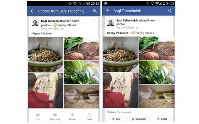 מימין, לפני. משמאל, אחרי. מקור: צילום מסך