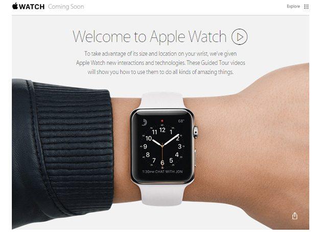 סרטוני הדרכה של השעון החדש של האפל. מקור: צילום מסך