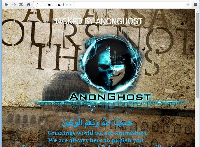 משיח לא בא... האתר של שלום חנוך לאחר ההשחתה של אנונימוס. מקור: צילום מסך