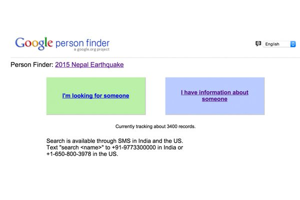מקור: Google Person Finder, צילום מסך