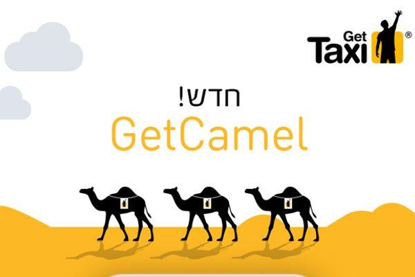 מקור: Get Taxi