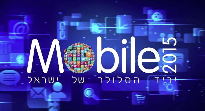 mobile 2015