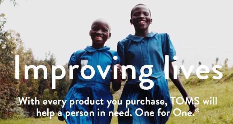 הקמפיין של טומז - כל מוצר שאתם תרכשו לעצמכם, ירכש במקביל גם לאלו שאינם יכולים לרכוש לעצמם אותו