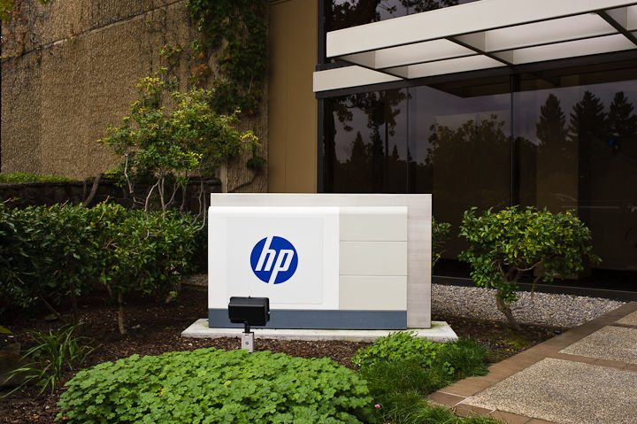 ברוכים הבאים ל-HP. מקור: HP