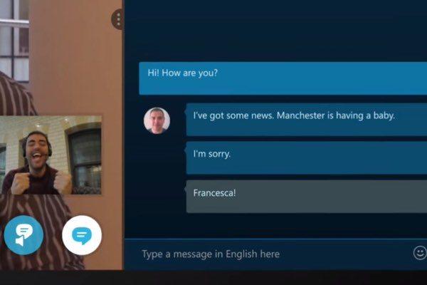 מקור: צילום מסך, Skype