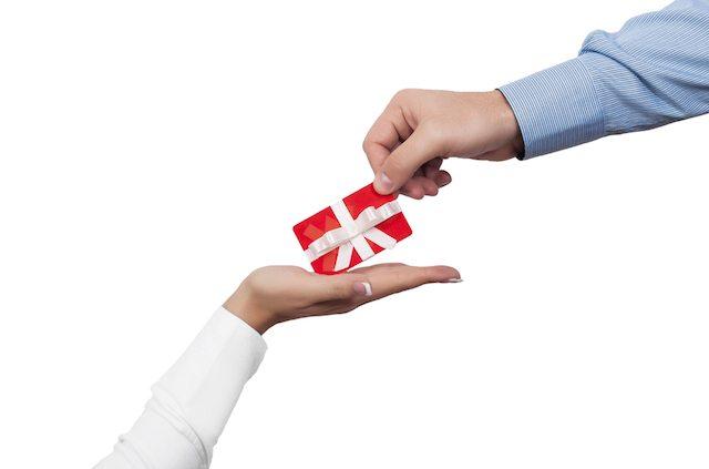 shutterstock gift