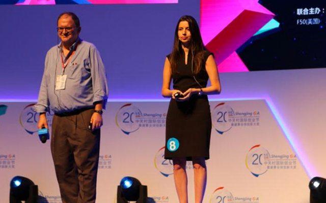 """הזוכים במקום הראשון, הילה גולדמן אצלאן, מנכ""""לית DiaCardio יו""""ר החברה ארנון תוסייה-כהן"""