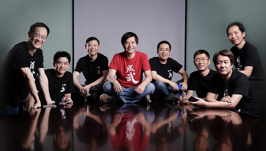 ההנהלה של Xiaomi. מה הם מתכננים? מקור: Xiaomi