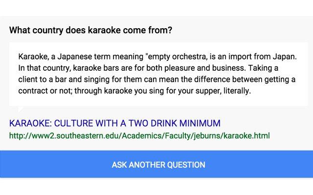 מקור: צילום מסך, Google Fun Facts