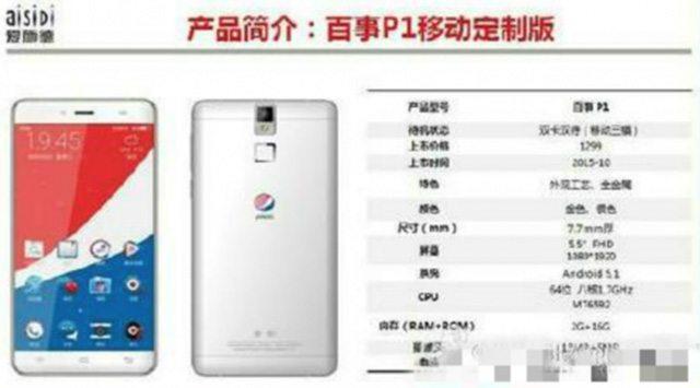 מקור: tech.sina.com