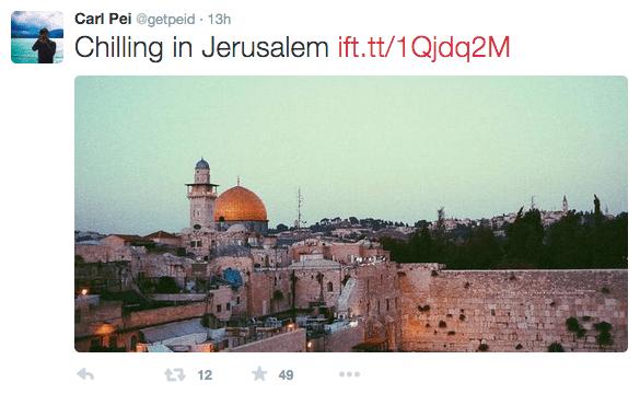 לא בטוח שזו התקופה הכי טובה להרגע בה בירושלים (מתוך חשבון הטוויטר של פיי)