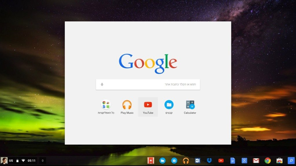 החיפוש ב-ChromeOS