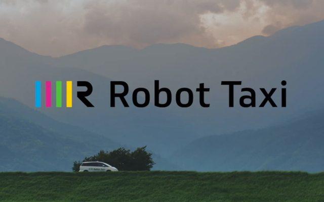 מקור: צילום מסך, Robot Taxi Youtube