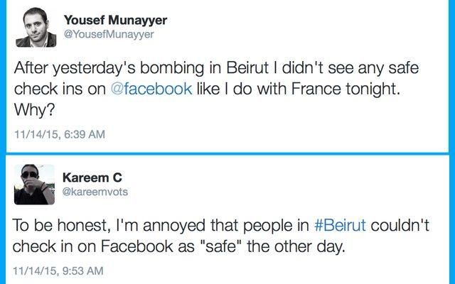 דוגמא לביקורות שנכתבו בטוויטר