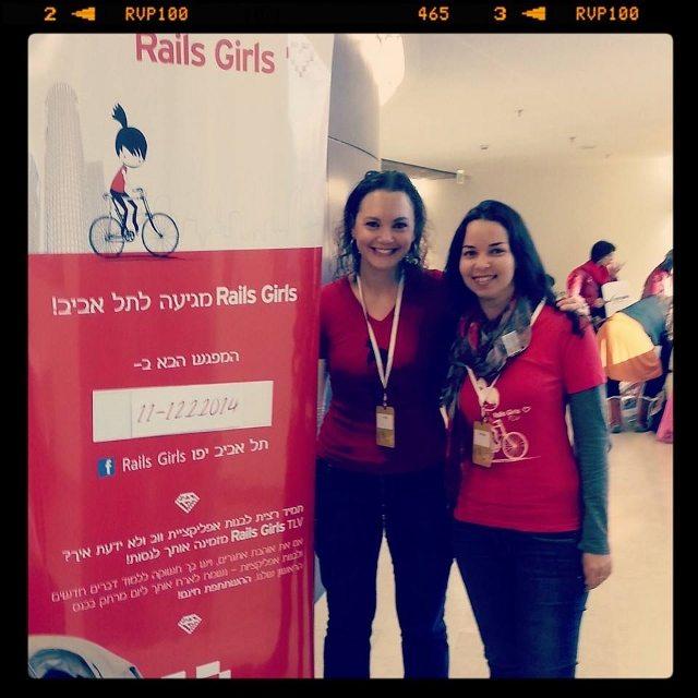 girls on rails