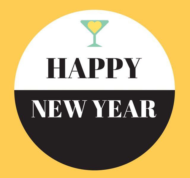 ברכת שנה טובה שיצרנו בעזרת Canva.