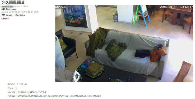 המדים מונחים על הספה. בית בכפר-סבא שמופיע בחיפוש. צילום מסך: גיקטיים