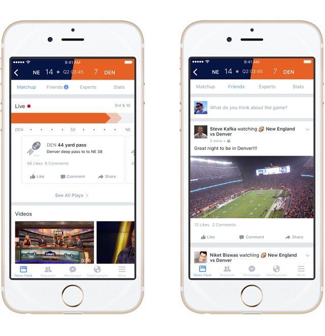 האפליקציה Sports Stadium (צילום: פייסבוק)