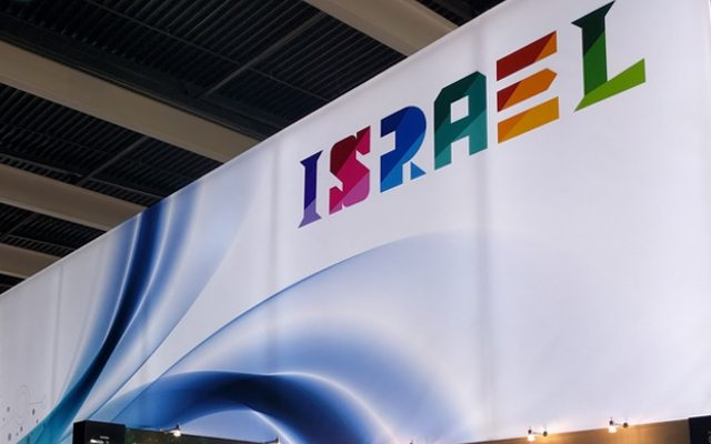 ישראל בולטת בשטח. צילום: גיקטיים