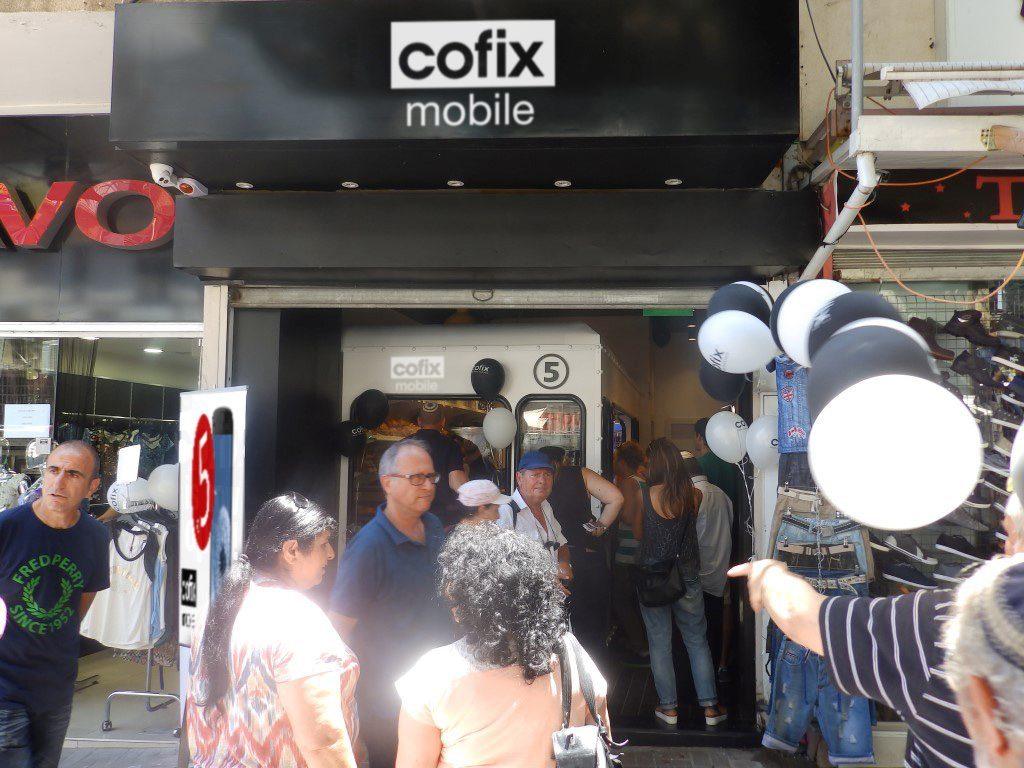 תורים בחנות הראשונה של קופיקס מובייל בפתח תקווה