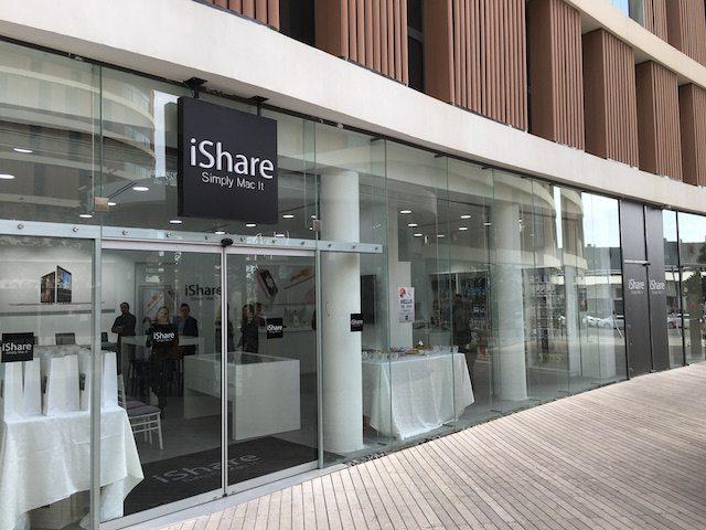 חנות iShare החדשה ברביעיית פלורנטין בתל אביב (צילום: גיקטיים)