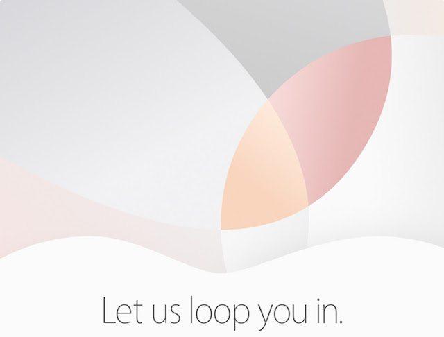 """""""תנו לנו להכניס אתכם ללופ"""" - ההזמנה ששלחה אפל"""