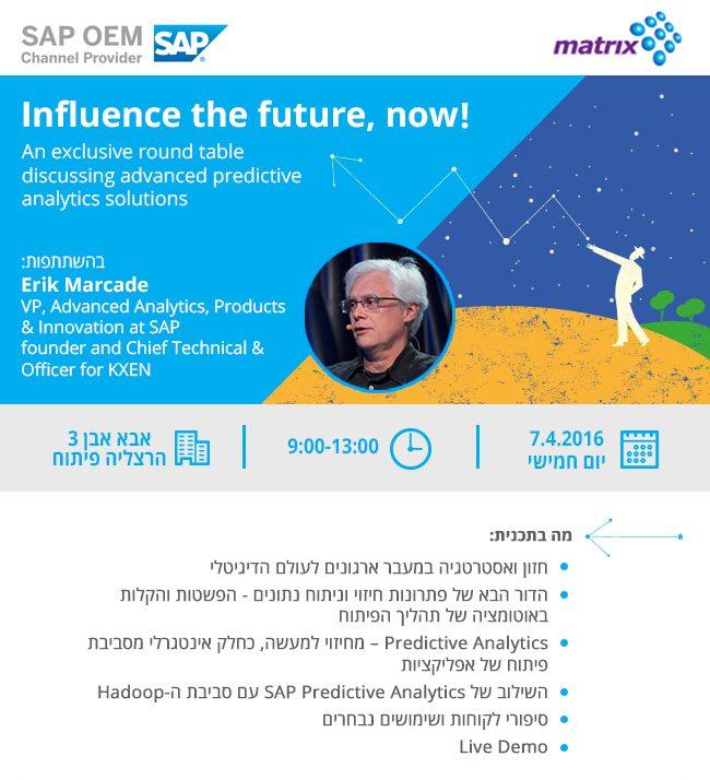 SAP Predictive Analysis2
