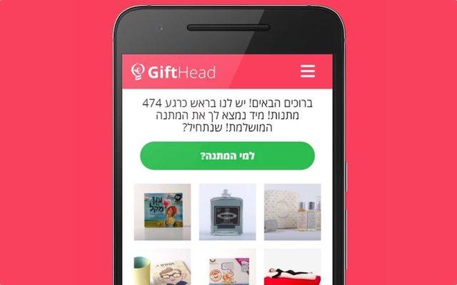gifthead
