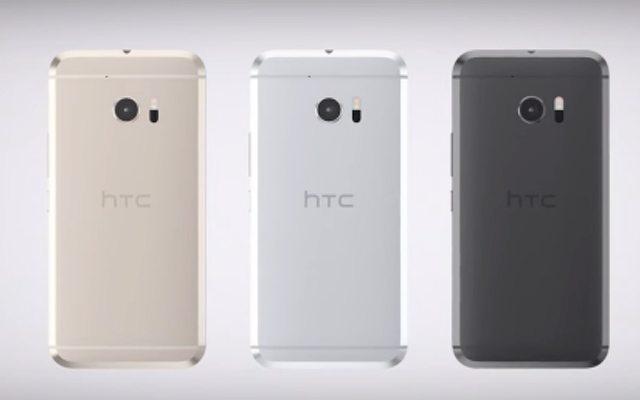 מה בשבילכם? מקור: צילום מסך, HTC