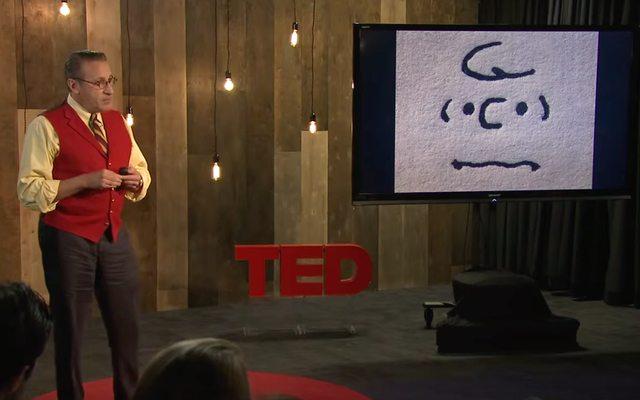 מקור: צילום מסך, Ted