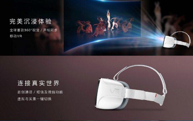 מקור: Huawei