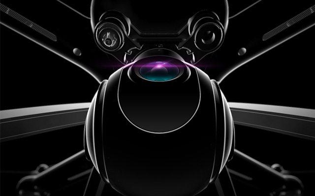ה-Mi Drone? מקור: MIUI Forum