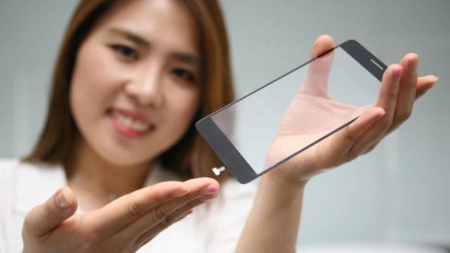 LG finger module