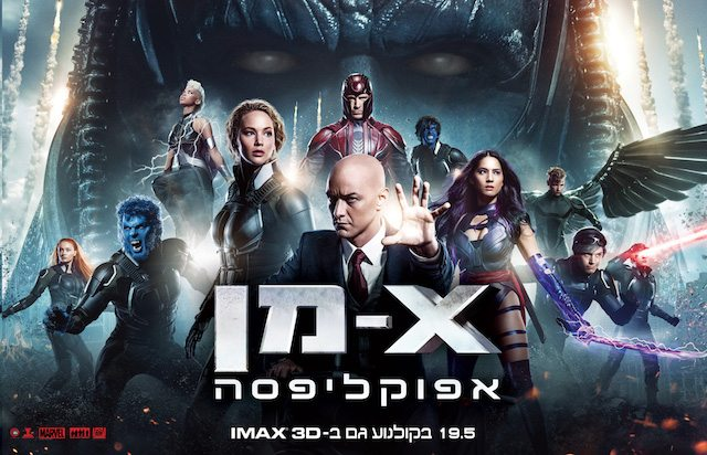 X-MEN-APOCALYPSE_WIDE