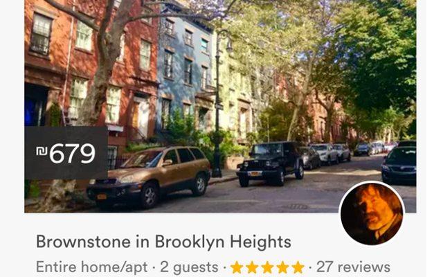 דירה לדוגמא. מקור: צילום מסך, Airbnb