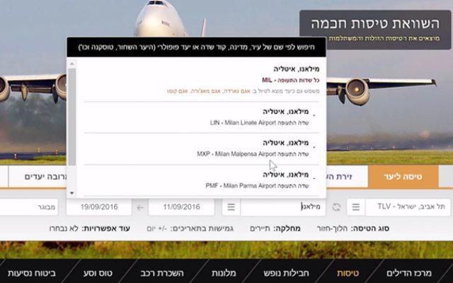 flight.jpg1