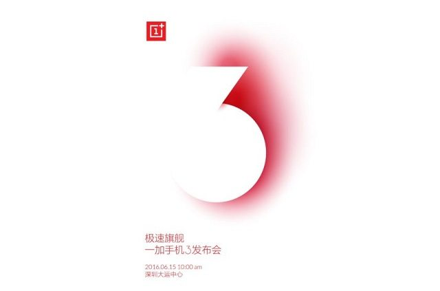 oneplus-3-launch-event-840x556