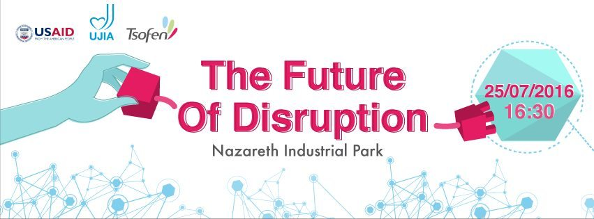the future of disruption 2016