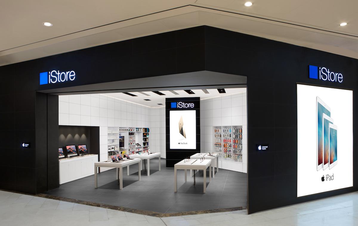 חנות iStore החדשה בבאר שבע