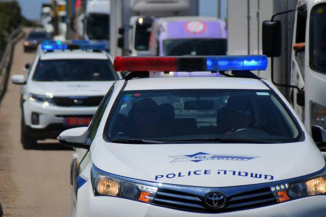 מקור תמונה: עמוד הפייסבוק של משטרת ישראל