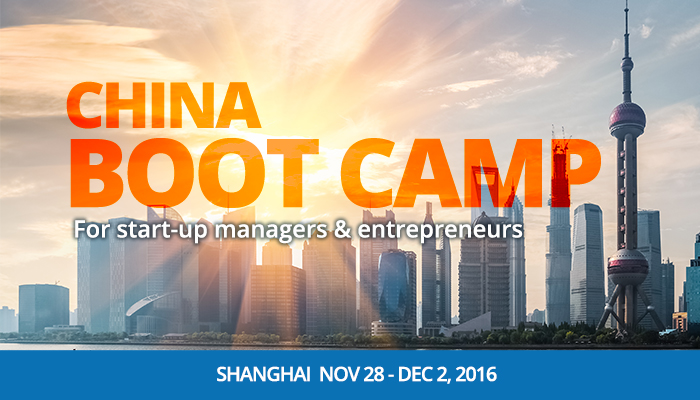 China Boot Camp