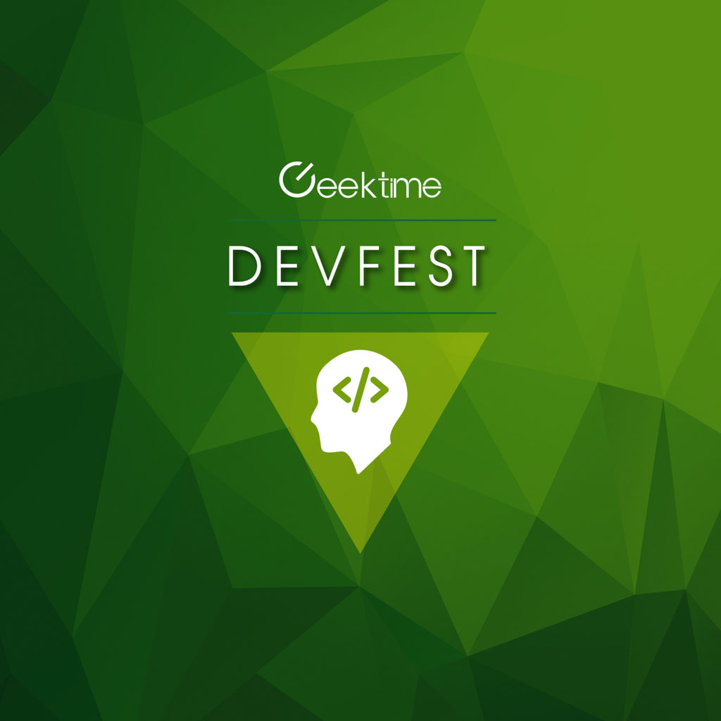 geektime logo 2