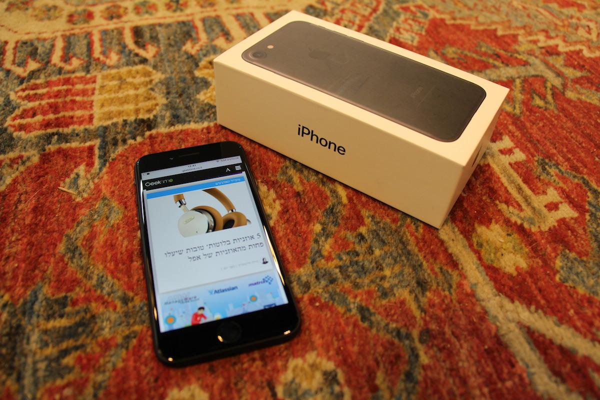 האייפון 7 (תמונה: גיקטיים)