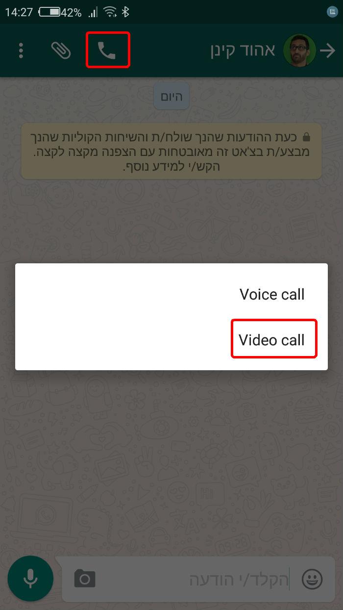 whatsappvideocallhowto