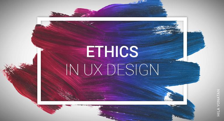 אתיקה של חווית משתמש - קווים מנחים בתכנון מוצר